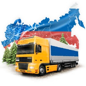 Hormann в России